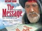 Le Message (Arissalah)