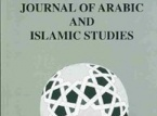 Journal of Arabic and Islamic Studies