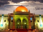 The Sharjah Museum of Islamic Civilization