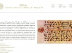 Integrated Encyclopedia of the Qurʾān (IEQ)