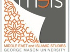 MA in Middle East and Islamic Studies (Georges Mason University)