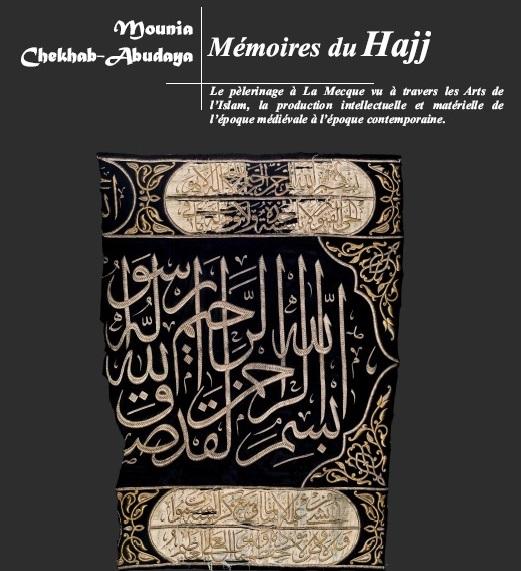Mémoires du Hajj
