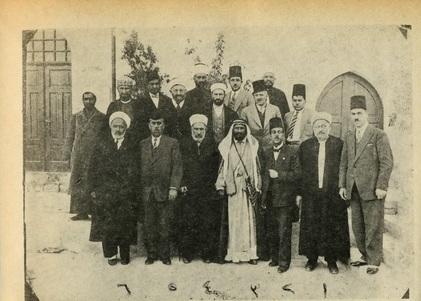 Conférence Islamique tenue à Jérusalem en 1931-1932