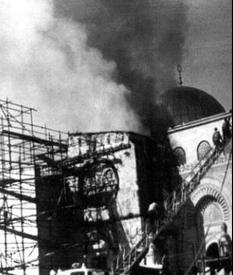 Le mouvement du panislamisme (2ème Partie) : la création de l'Organisation de la Conférence Islamique*