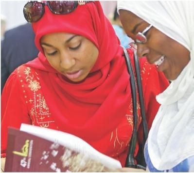 De l'autre côté de l'Atlantique : les musulmanes afro-américaines