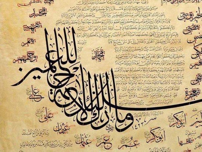 """Résultat de recherche d'images pour """"langue arabe calligraphie"""""""