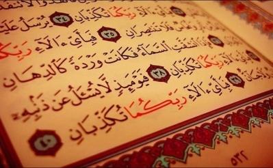 Le concept de l'Inimitabilité du Coran (1ère Partie)