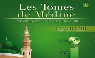 Introduction à l'enjeu confessionnel dans les manuels d'arabe pour francophones