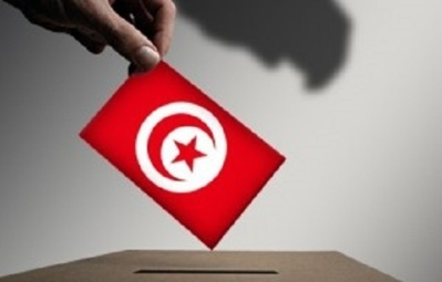Chômage et sécurité : thèmes principaux du dialogue national en Tunisie