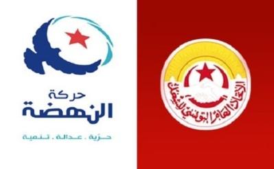 Sigles respectifs de l'UGTT et d'Ennahda