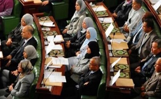 Assemblée constituante tunisienne. Crédit photo: auteur inconnu