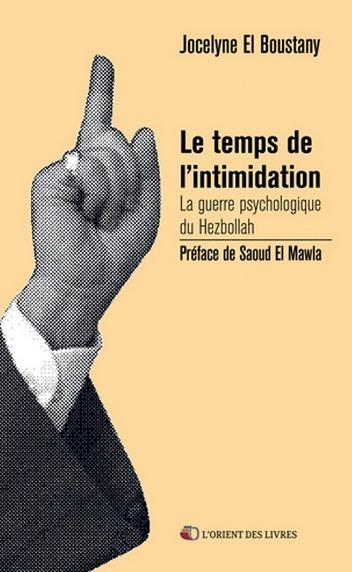 Le temps de l'intimidation (Jocelyne El Boustany)