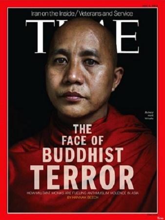 La une du Time en juillet 2013/Huffingtonpost