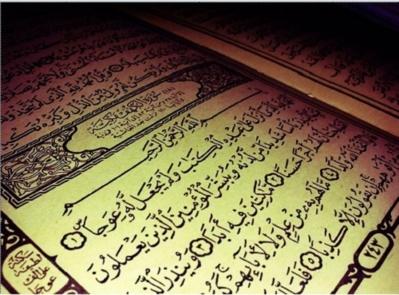 Rencontrer une femme dans l'islam