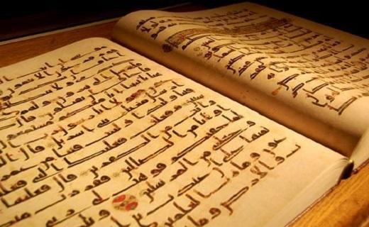 Le Coran et l'éthique du décentrement