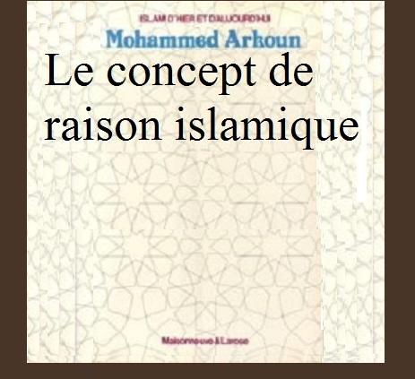 Cliquez sur la photo pour le télécharger le texte de M. Arkoun