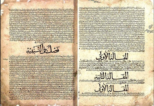 Kitab al-Shifa