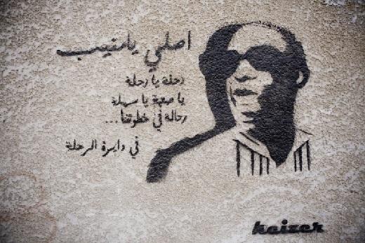 Graffiti de la révolution égyptienne de l'artiste Keizer, éloge au chanteur égyptien de la Nubie Ahmad Munib. Hossam el-Hamalawy حسام الحملاوي / Foter / Creative Commons Attribution-NonCommercial-ShareAlike 2.0 Generic (CC BY-NC-SA 2.0)