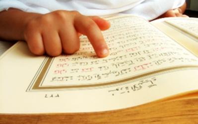 Les religions nous rendent-elles plus humains ? Une réflexion à partir de l'islam