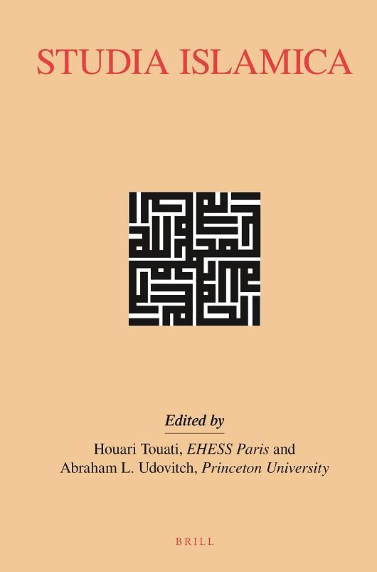 Fin de la prophétie et hérésie chez al-Ghazālī, Studia Islamica