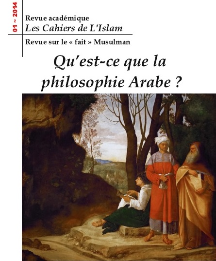 Qu'est ce que la philosophie Arabe ?