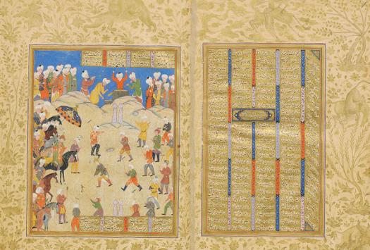 """Exposition de la BNF sur """"La question de l'image en Islam"""", cliquez sur la photo"""