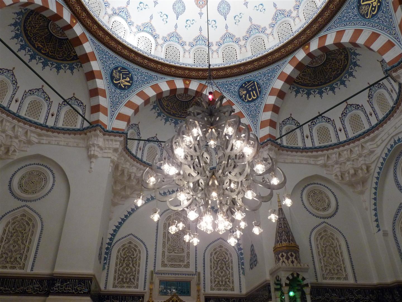 Intérieur de la mosquée de Tokyo