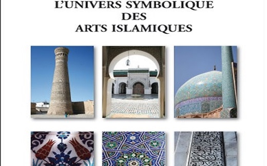 L 39 univers symbolique des arts islamiques for Architecture symbolique