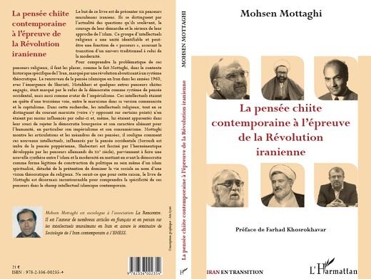La pensée chiite contemporaine à l'épreuve de la Révolution iranienne