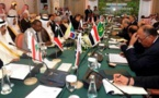 La création de la Commission permanente et indépendante des droits de l'homme au sein de l'Organisation de la Coopération Islamique