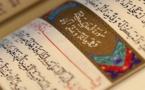 Le concept de l'Inimitabilité du Coran (Seconde partie)