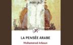 Mohammed ARKOUN : La pensée arabe - 2ème partie : La notion de Parole de Dieu