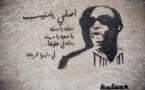 Les désenchantements du printemps arabe sous le prisme de l'épistémè.