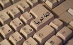 Des ressources gratuites pour apprendre la langue arabe