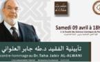 Conférence hommage à Taha Jabir Al Alwani (entrée libre)