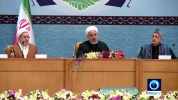 Islamic Unity Conference