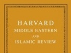 Harvard Middle Eastern and Islamic Review (HMEIR)