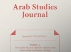 Arab Studies Journal (Georgetown University)
