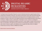 Digital Islamic Humanities Project