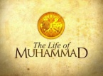 The life of The last Prophet Muhammad PBUH BBC Documentary (Part1/3)