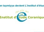 Institut d'études Coranique (e-learning)