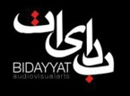 Bidayyat for Audiovisual Arts