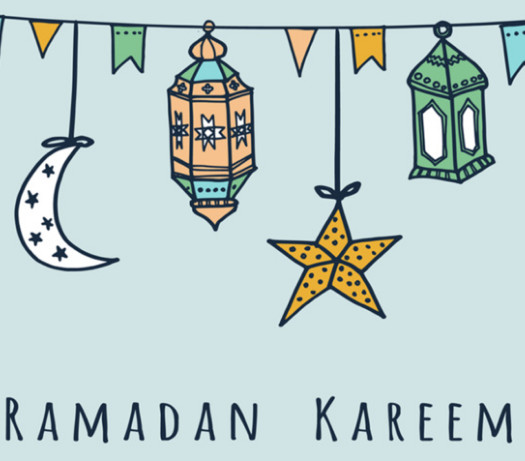 Le mois de Ramadan à travers les livres
