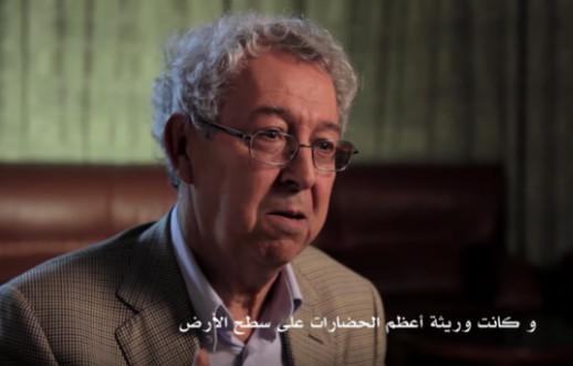 Les raisons du déclin de la science dans la civilisation arabo-islamique (vidéo)