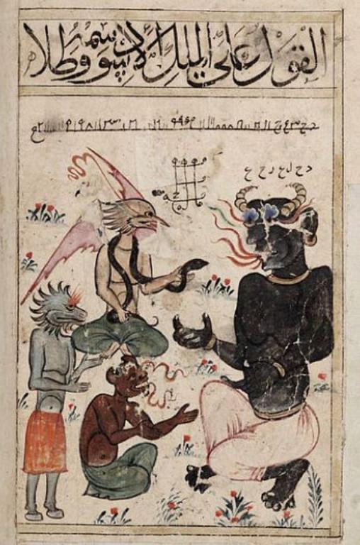 Une histoire sociale et culturelle de la magie dans le monde arabe médiéval