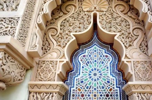 Rebâtir une Maison de la Sagesse en terres musulmanes