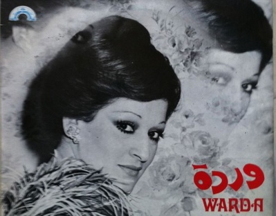 """Warda, """"la rose algérienne"""" : """"C'est à Paris que j'ai appris à aimer mon pays, qui est l'Algérie, et l'Egypte et la musique"""""""