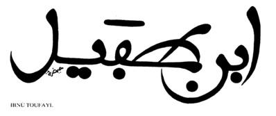 Ibn Toufayl