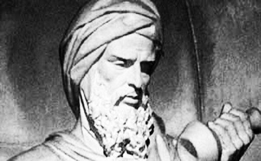L'averroïsme des penseurs musulmans contemporains