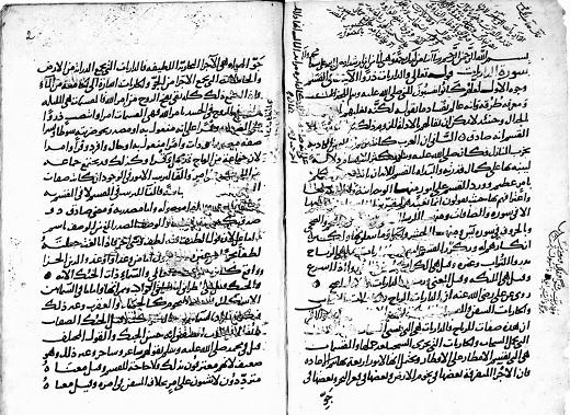 Le Coran parole récitée, écrite et interprétée